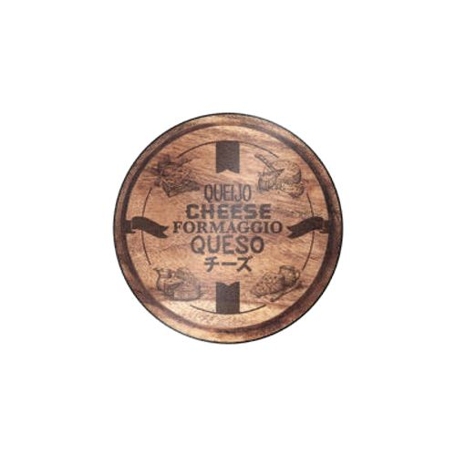 Tabua-para-queijo-Euro-Madeira-25cm